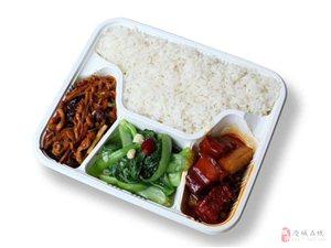 澄城�h同福居餐�文化有限公司:接受�F�w用餐,盒�配送服��