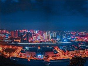 秀山�h城夜景