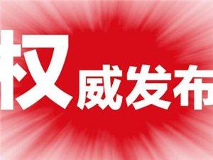 3月1日后江西省各级各类学校继续开展线上教学,学生不到校