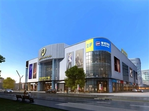 为什么要买东方国际商业新城的房子?背后的原因你一定要知道!