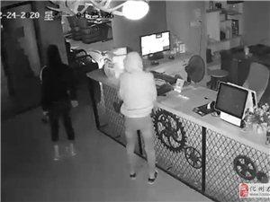 化州下郭某网吧被撬门盗窃,主人报警后小偷竟然折返报复