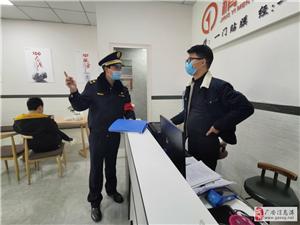 """广安区综合行政执法局 全力打好防疫复工""""双线""""战"""