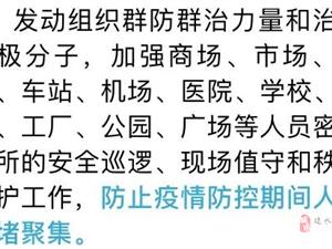 【行动】云南所有高速公路国道省道全