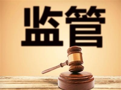 已处理976人,甘肃各级纪检监察机关紧盯疫情防控履职不力问题