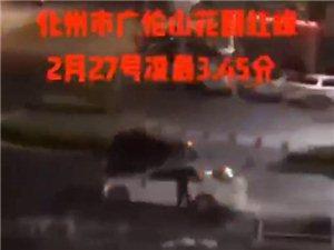 凌晨时分化州大街上演撞车大片?