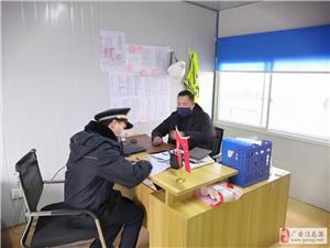 广安区综合行政执法局 加强建筑工地巡查  绷紧复工安全弦