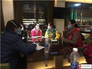 你若安好便是晴天――记山医大二院第二批援湖北医疗队护理团队队长张颖惠