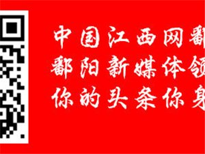 【视频】立白有爱、龙旺传情:鄱阳县人民医院接受立白总价值15万元捐赠