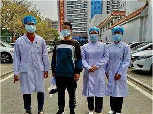 茂名再增1例出院,曾转为重型的3名新冠肺炎患者都已治愈