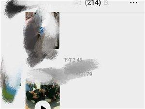 突发!化州一妇女被货车撞倒在地,满面是血!