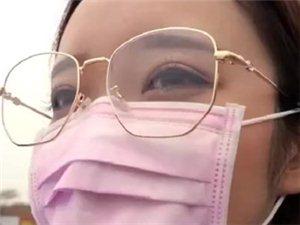 眼镜起雾怎么办?耳朵痛如何缓解?平川长时间戴口罩9大困扰全解决
