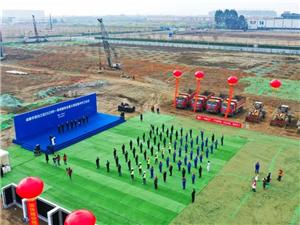"""【青白江速度】总投资130亿元的33个项目集中开工/300余家企业""""云考察"""",668亿元项目""""连线签"""