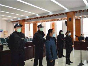 【城事】澳门金沙城中心市、长春市、吉林市公开审理3起涉疫犯罪案件,5名被告人被判刑。