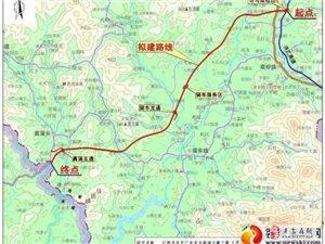 寻龙高速公路项目用地获省自然资源厅审查通过(附拟建路线图)