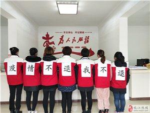 �稹靶鹿诓《尽耙咔�   社�^大�W�M修�――教��志愿者工作日志