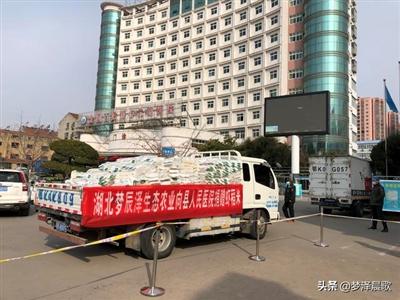 云梦农民企业家陈新红虾稻香米送战疫情一线最亲的人