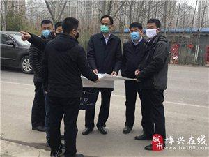 博兴县自然资源和规划局:为重点项目建设用地提供一站式服务