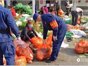 """""""蓝朋友""""来帮忙,为配送蔬菜包提速"""