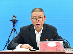 """建水�h政法�C�P召�_""""以案促改""""��乐尉�"""