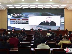 """建水县政法机关召开""""以案促改""""从严治警"""