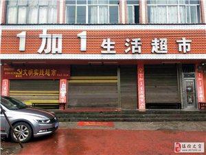 """今天花山�l1十1生活超市在""""疫情""""防控期�g,�槔习仔�]有戴口罩的兄弟姐"""