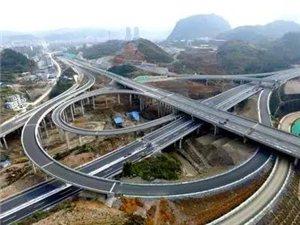 征地啦!关于寻乌至广东龙川高速公路(寻乌段)建设项目征收土地