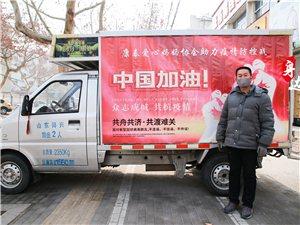 【身边】第40期:博兴这位老板坚持慈善20载,还是多个孩子的爱心爸爸