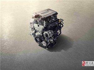 高端大7座全境SUV雪佛兰开拓者动力和底盘系统详解