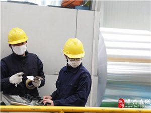 滨州市技师学院组织顶岗实习学生返岗助力企业复工复产