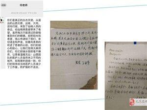 """山西援湖北仙桃医疗队""""隔空床旁会诊""""疑难病患者"""