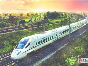 喜讯!结罗塘设寻乌站!瑞梅铁路寻乌为办理客货运作业的中间站,将结束无铁路的历史!