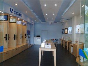 凝聚你我力量|琼海优点智能锁专卖店3.15诚信宣言和商家福利来了!