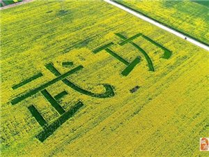 【关注】关于举办武功县第六届农民工诗歌朗诵会的通知