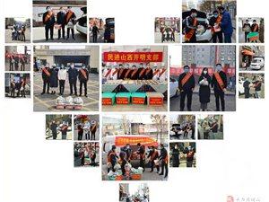 民进开明支部新会员、北海渔村董事长王梓良为一线白衣战士家属献爱心送温暖