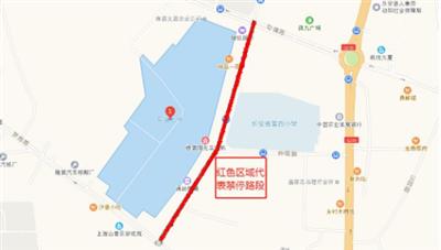 禁停!乐安县城区文渊路,4月1日起实施!