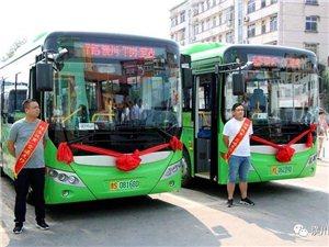 互相转告!明日起,亚博体育yabo88在线公交车开始运行(城区,乡镇,出租等)