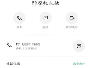 交通事故,现在我爸还躺在龙南县人民医院,动都动不了?