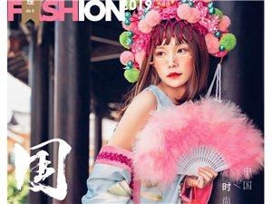 # �P羽化冠・���L��_?# �r潮炸榜�硪u|Fashion hits ?