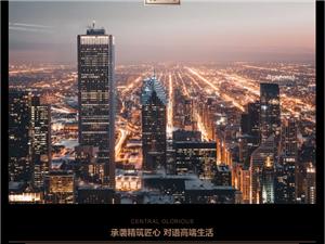 �R安福地――致敬城市都心力作,即�⑸萑A�⒎猓�