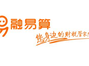 四川融易算企�I管理有限公司