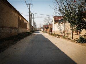 �l村老街