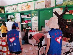 【学雷锋】白沙县电商服务中心开展学雷锋疫情防控志愿服务活动