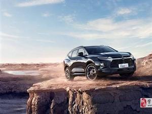 高端大7座全境SUV雪佛兰开拓者开启预售