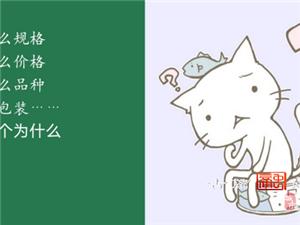 """""""免�M午餐""""?!�]�e,古�A有!"""