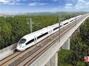 铜仁至吉首铁路列入2020年国家储备开工项目
