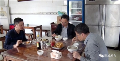 """�ь^消�M,�h委���""""下�^子""""!"""