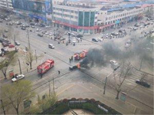 最新!3月25日,博城三路与胜利二路路口发生车辆自燃…