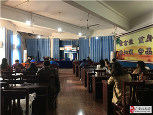 广安区化龙小学积极开展 新型冠状病毒肺炎防控培训学习