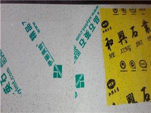 大理石印字保护膜印刷铝型材黄色保护膜