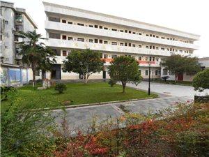 汉台中学高三开学告学生和家长书